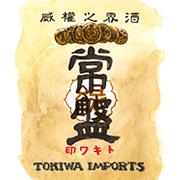 tokiwa-imports